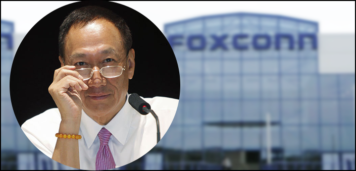 Foxconn Slows Down its Investment in Startups. Find out why..