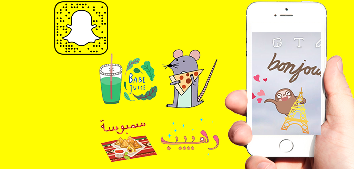 Snapchat Brings Excitement to Its Users With Geostickers