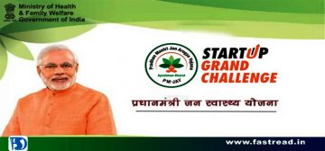 Startup Grand Challenge